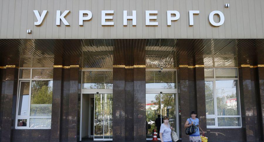 СБУ: Ккибератаке вируса Petya.A причастны спецслужбы РФ