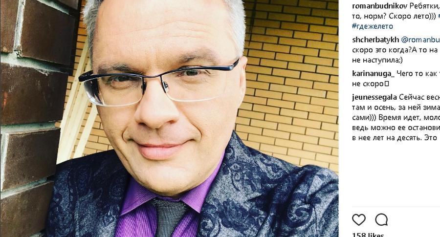 Ведущий «Фазенды» назвал обвинения визнасиловании синдромом Шурыгиной