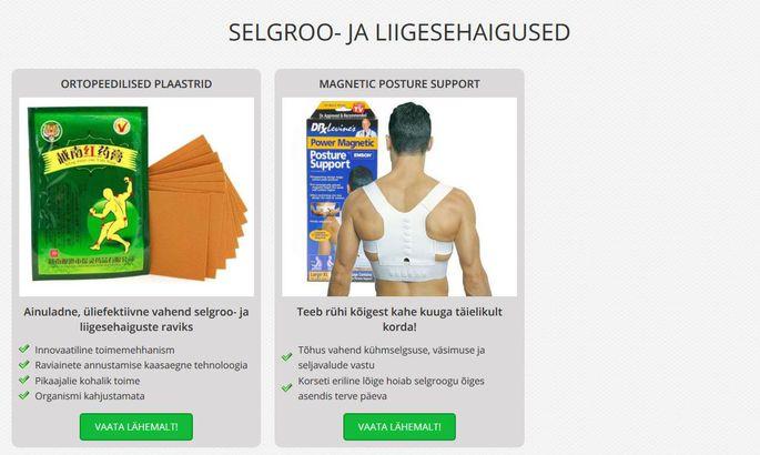 3dccfa8c578 Tarbijakaitseamet hoiatab tervisetooteid müüva veebipoe eest - Kaup ...
