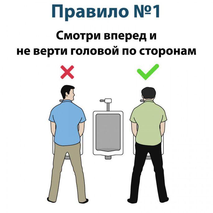 5Секс с девушкой туалете мужском