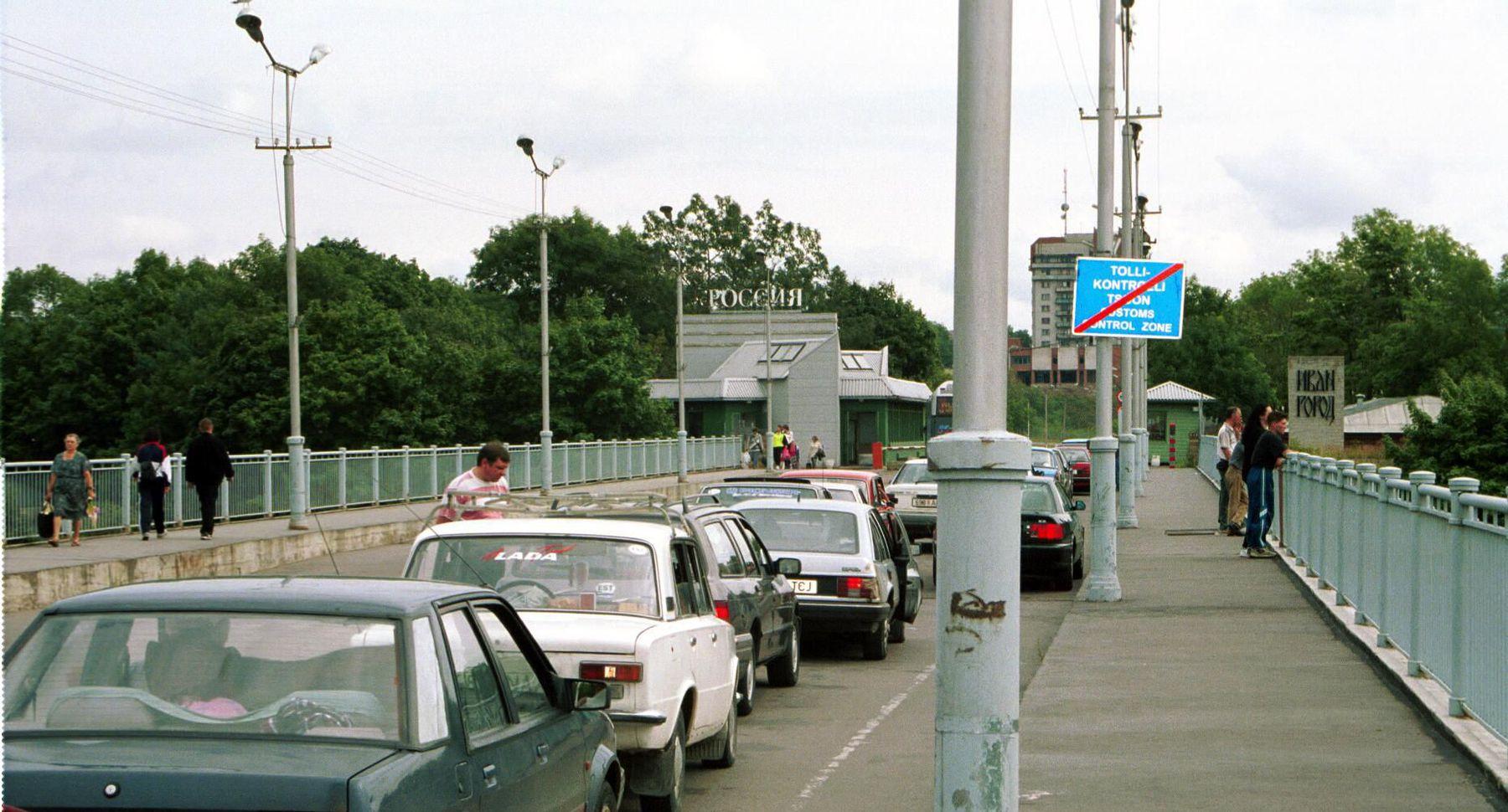 латвия россия забронировать время перехода границы станции