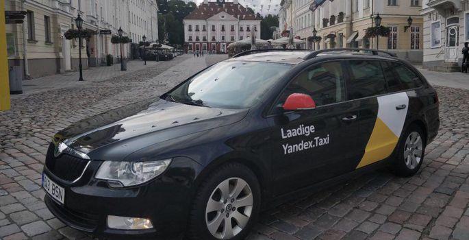 Сервис Yandex Taxi начал работу в еще одном городе Эстонии - Эстония