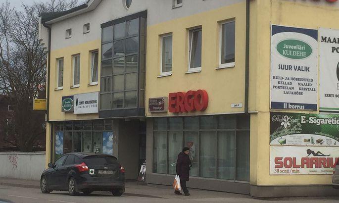 92ced83acbc Kullapoe müüja nägi röövi unes ette - Uudised - Virumaa Teataja
