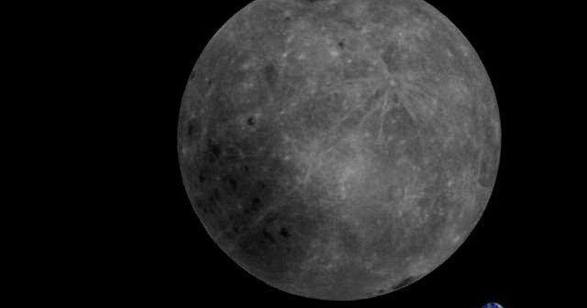 Vaata: Hiina satelliit tabas Kuu tagakülje ja Maa esmakordselt ühele fotole