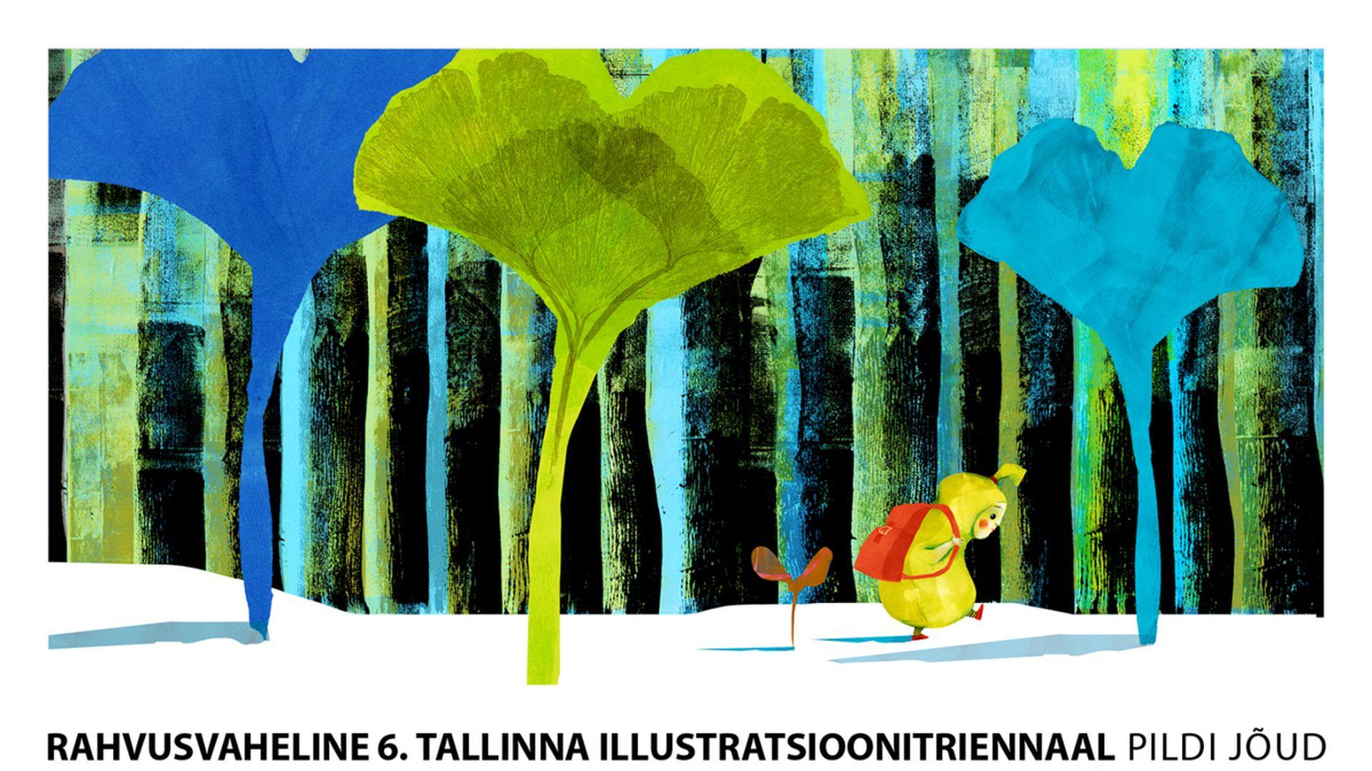 Illustratsioonitriennaal toob kokku maailma illustratsioonikunsti paremiku