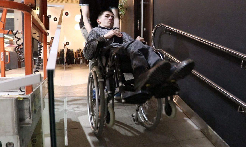 центр знакомств для инвалидов