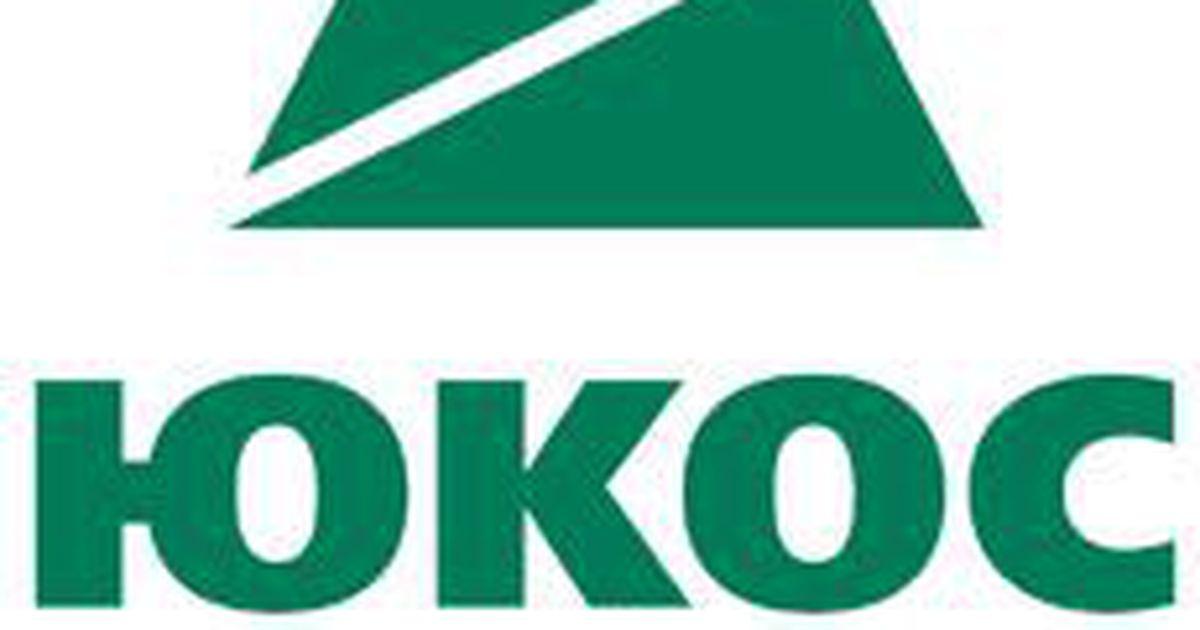 Компания юкос официальный сайт продвижение сайта соцсети