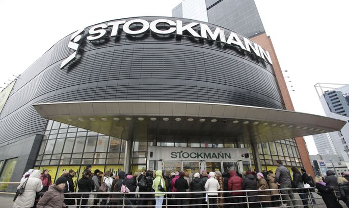 03629abc2ff Stockmanni juht paneb ameti maha - Investeerimine - Majandus