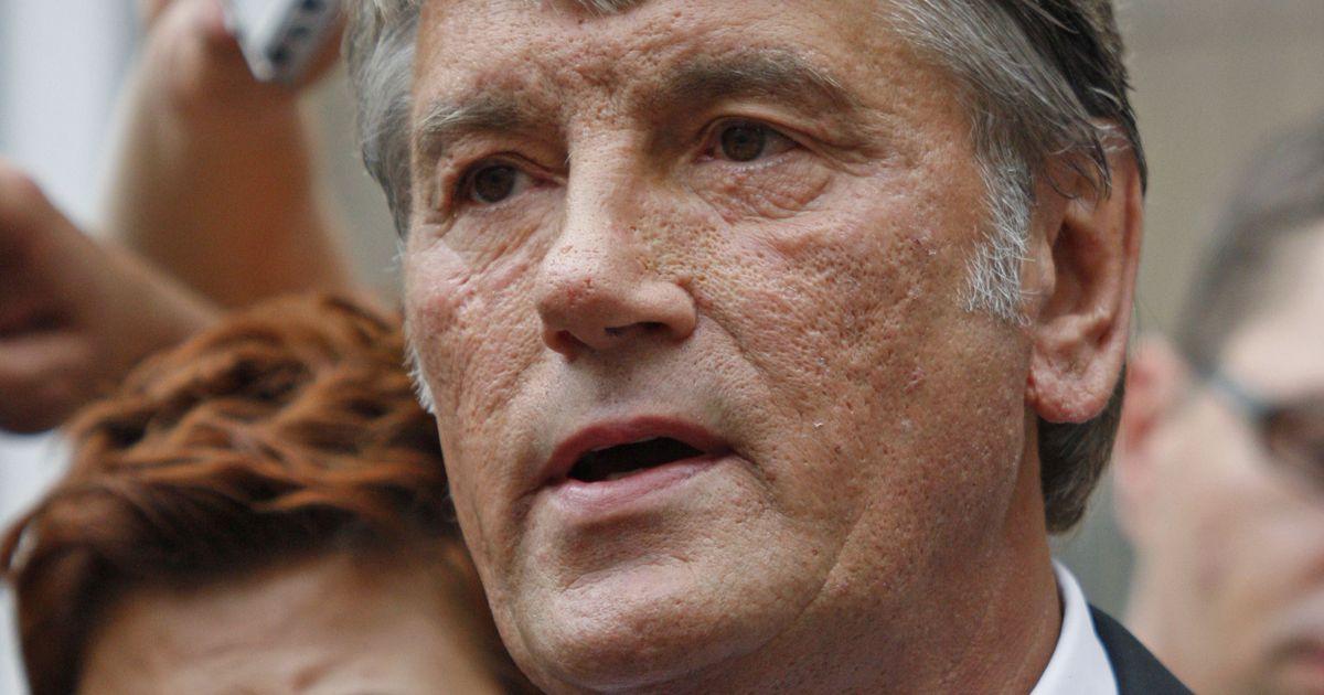 проказа сегодня фото ющенко именно неверность